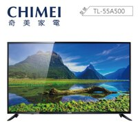 CHIMEI奇美到55吋電視 ★ CHIMEI 奇美 TL-55A500 含視訊盒 液晶電視 公司貨 0利率 免運