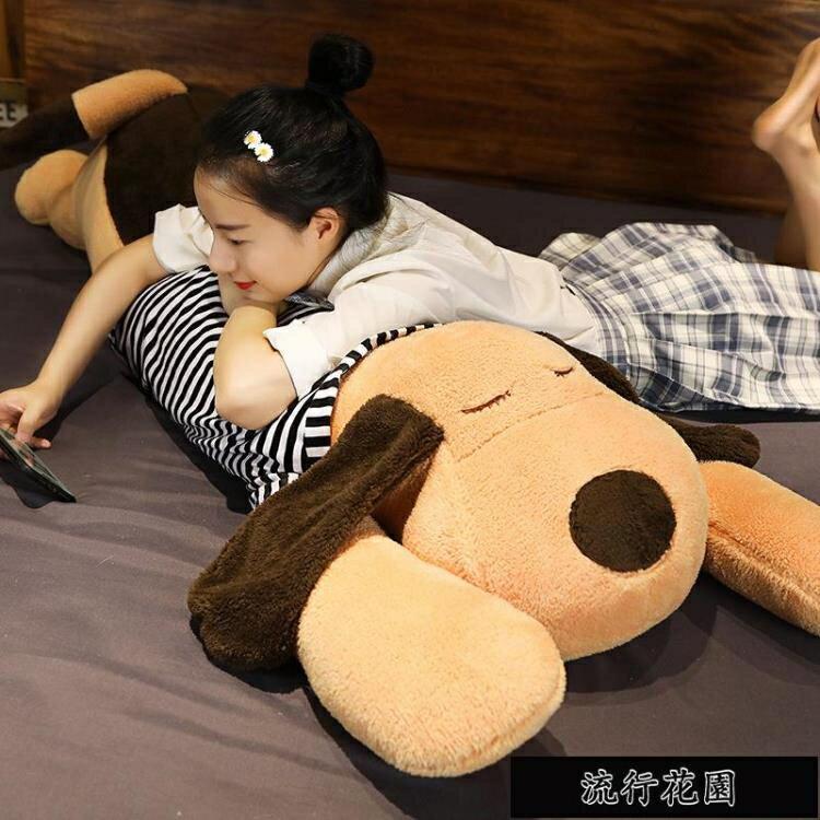 長條狗毛絨玩具狗狗長條枕抱枕公仔可愛布娃娃玩偶床上生日禮
