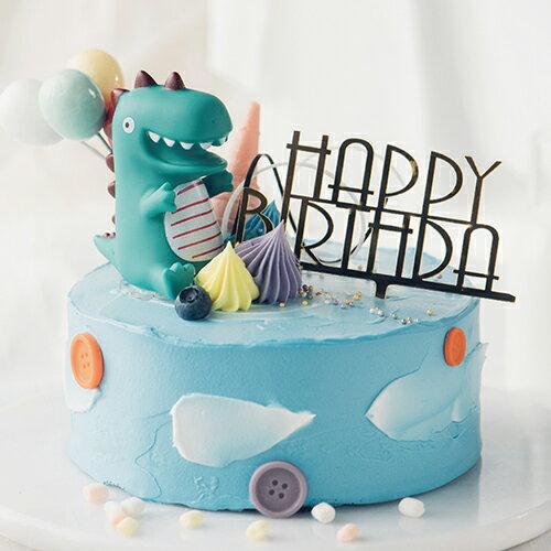歡樂龍之谷  8吋【PATIO帕堤歐】造型蛋糕/生日蛋糕/卡通蛋糕