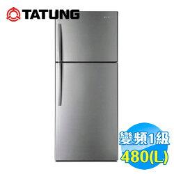 大同 Tatung 480公升 變頻雙門冰箱 TR-B580VDRS 【送標準安裝】【雅光電器】
