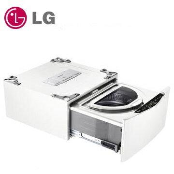 LG  MiniWash 迷你洗衣機 2.5公斤 WT-D250HV 星辰銀  /  WT-D250HW 冰磁白 1
