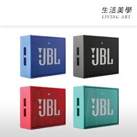 嘉頓國際 JBL【JBL GO】JBL GO 頂級聲效可通話無線藍牙喇叭