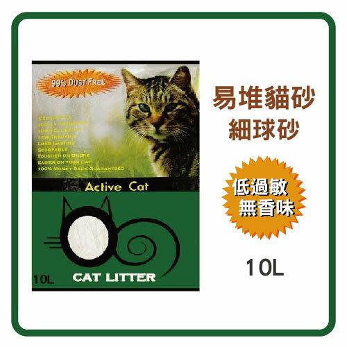 力奇寵物網路商店:【力奇】易堆貓砂-細球砂-低過敏無香味-10L-3包390元【免運費】(G002H04-1)
