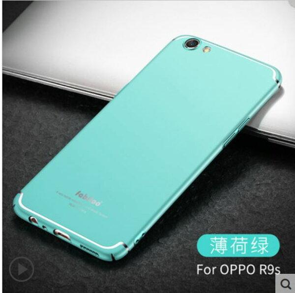 OPPOR9Sfabitoo肌膚流光手機殼