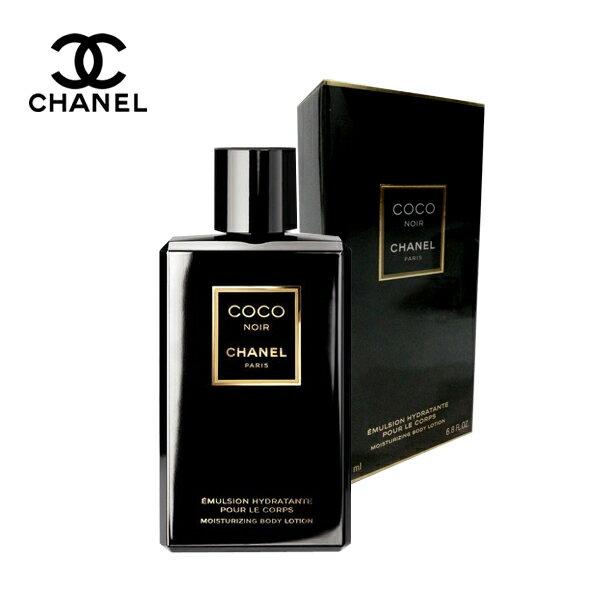 CHANEL香奈兒 黑色COCO  Noir 柔膚身體乳液 200ml  (黑色COCO  Noir 香水身體乳液)