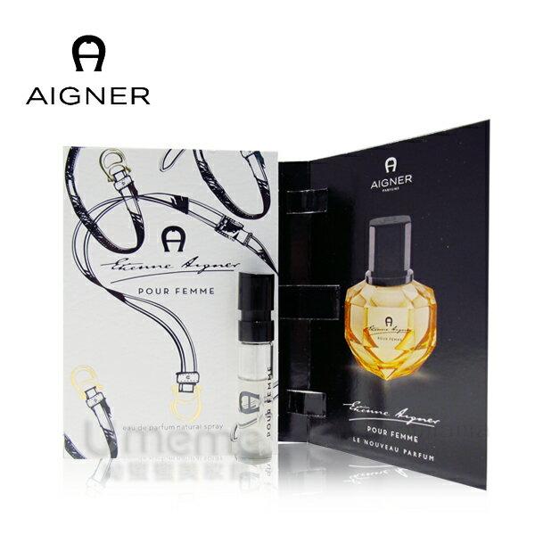 Aigner愛格納  燦爛女性淡 香精 (針管/噴式小香)  1.5ml《Umeme》