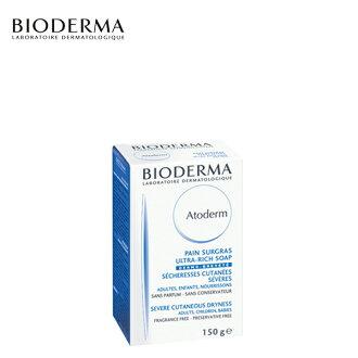 BIODERMA 法國貝德瑪 賦妍潔膚皂150g 《Umeme 》