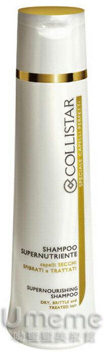 COLLISTAR 蔻莉絲塔 潤澤養護洗髮精  (乾燥髮質用) 250ml 《Umeme》