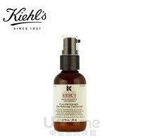母親節禮物推薦飾品:護手霜、香水、臉部及身體保養到Kiehl's 契爾氏 10.5高效撫紋精華   50ml《Umeme》