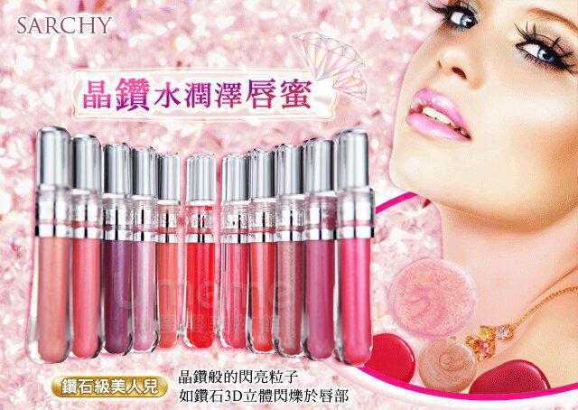 SARCHY賽姬 晶鑽水潤澤唇蜜 3.7g ~鑽石光豐潤翹唇~