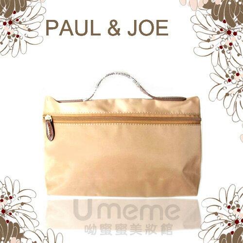 PAUL & JOE 限量棕色防水手拿包/化妝包《Umeme》