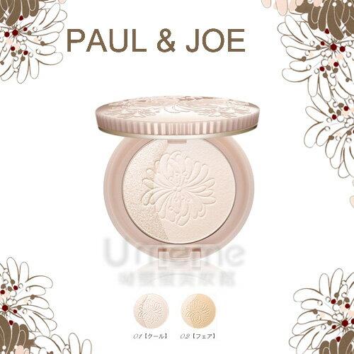 PAUL&JOE 糖瓷光霧蜜粉餅盒 (不含粉蕊)  可裝(新款) 糖瓷輕盈柔霧蜜粉餅蕊