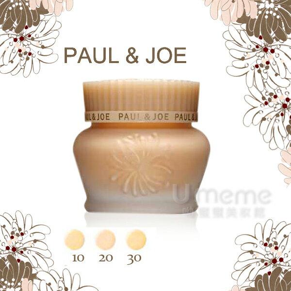 PAUL&JOE 糖瓷釉光透亮粉底霜 30ml 《Umeme》