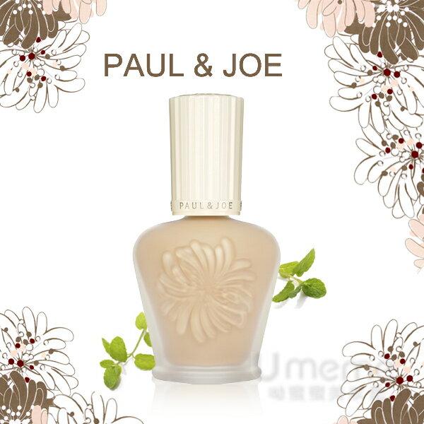 Umeme呦蜜蜜美妝館:PAUL&JOE糖瓷防曬粉底液SPF2530ml買就送《Umeme》