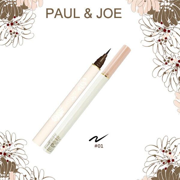 <br/><br/> PAUL&JOE 巴黎訂製眼線液筆 0.5g《Umeme》<br/><br/>
