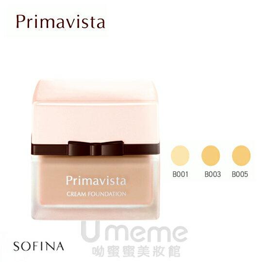 SOFINA蘇菲娜 Primavista 粉凝霜SPF15(內附專業粉撲) 30g《Umeme 》