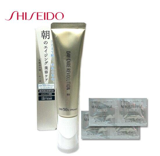 SHISEIDO資生堂 淨白肌密 多效日間美肌乳SPF50+ 35ml