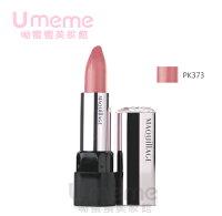 SHISEIDO 資生堂商品推薦SHISEIDO資生堂 心機 色潤唇膏4g PK373 光粉紅《Umeme》