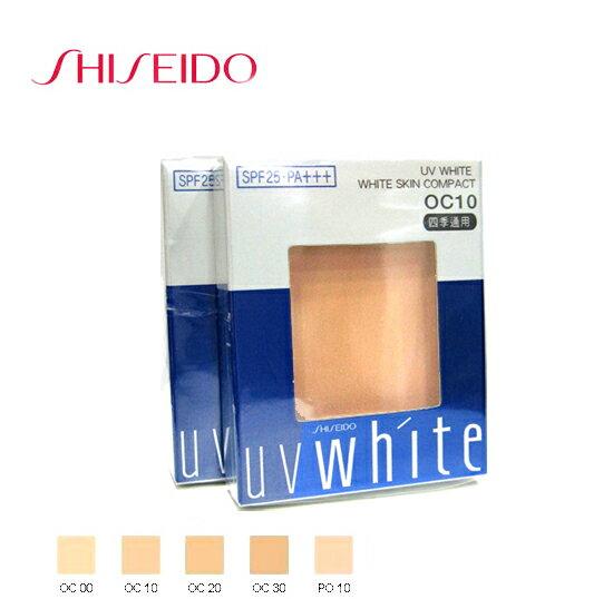 SHISEIDO資生堂 UV WHITE 優白光采白皙粉餅蕊 12g 《Umeme 》
