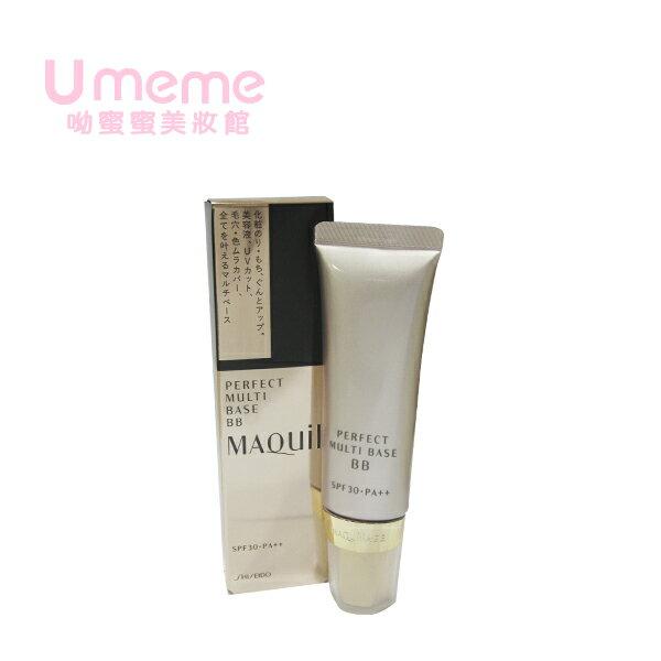 Umeme呦蜜蜜美妝館:SHISEIDO資生堂心機真型膜力BB霜30g《Umeme》