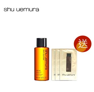 Shu uemura 植村秀 全能奇蹟金萃潔顏油50ml 再送黑萃緊顏系列試用包
