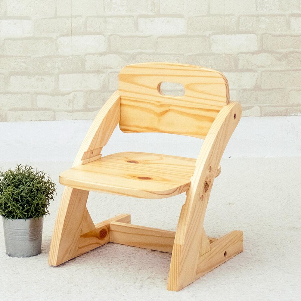 JP Kagu嚴選 DIY兒童兩段調整型原木色書椅(BK4152) 1