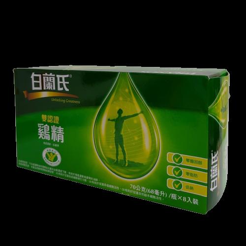 【憨吉小舖】【健康食品認證】白蘭氏雞精 68mlX8瓶/盒   禮盒、伴手禮