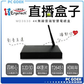 ☆軒揚Pc goex☆ 人因科技 人因 直播盒子 MD3630 4K無線雲端 智慧電視盒 (黑色)