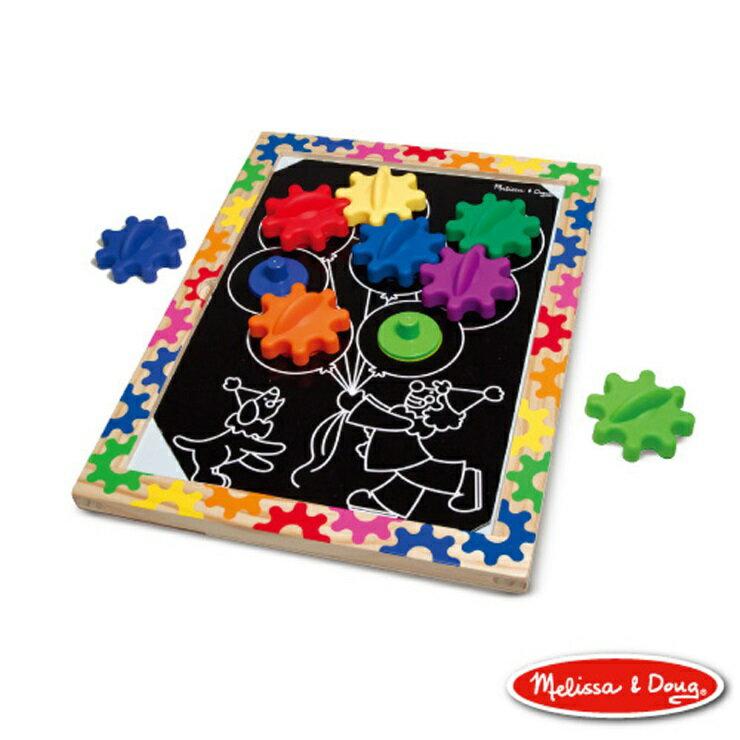 美國瑪莉莎 Melissa & Doug 益智-磁力齒輪遊戲板10面