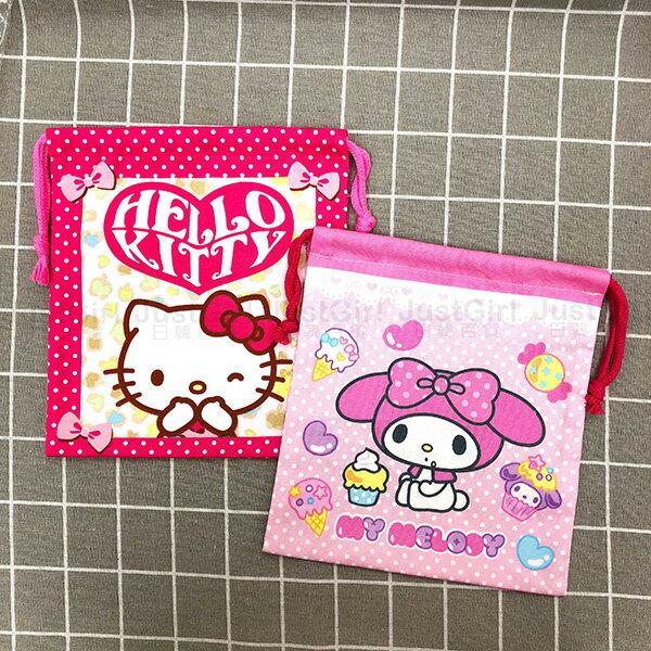 HELLOKITTY美樂蒂束口袋收納袋萬用袋生理包豹紋甜點居家正版日本製造進口JustGirl