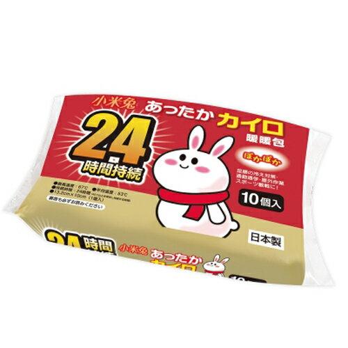 日本小米兔 暖暖包24小時(手握式)10個入【德芳保健藥妝】 - 限時優惠好康折扣