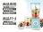 ~免運~【多功能鮮榨研磨果汁機】果汁機 / 鮮榨果汁機 / 3款杯體 / 多功能【LD038】 8