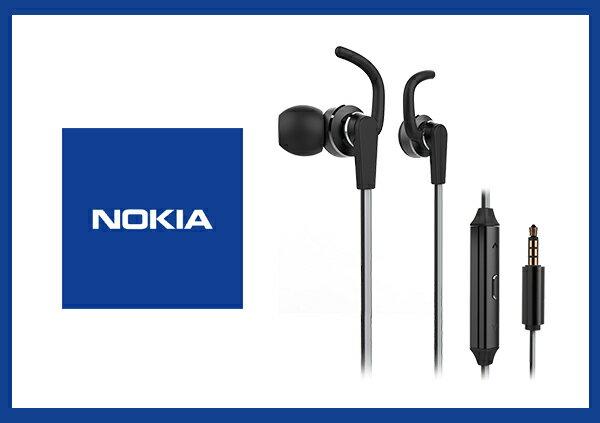 NOKIA 原廠 高音質有線版入耳式耳機 WH-501 (盒裝)