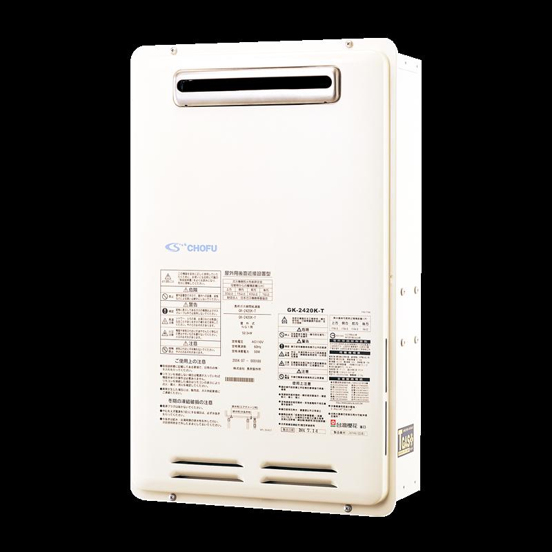 (櫻花)T數位熱水器(24L)-GK-2420K