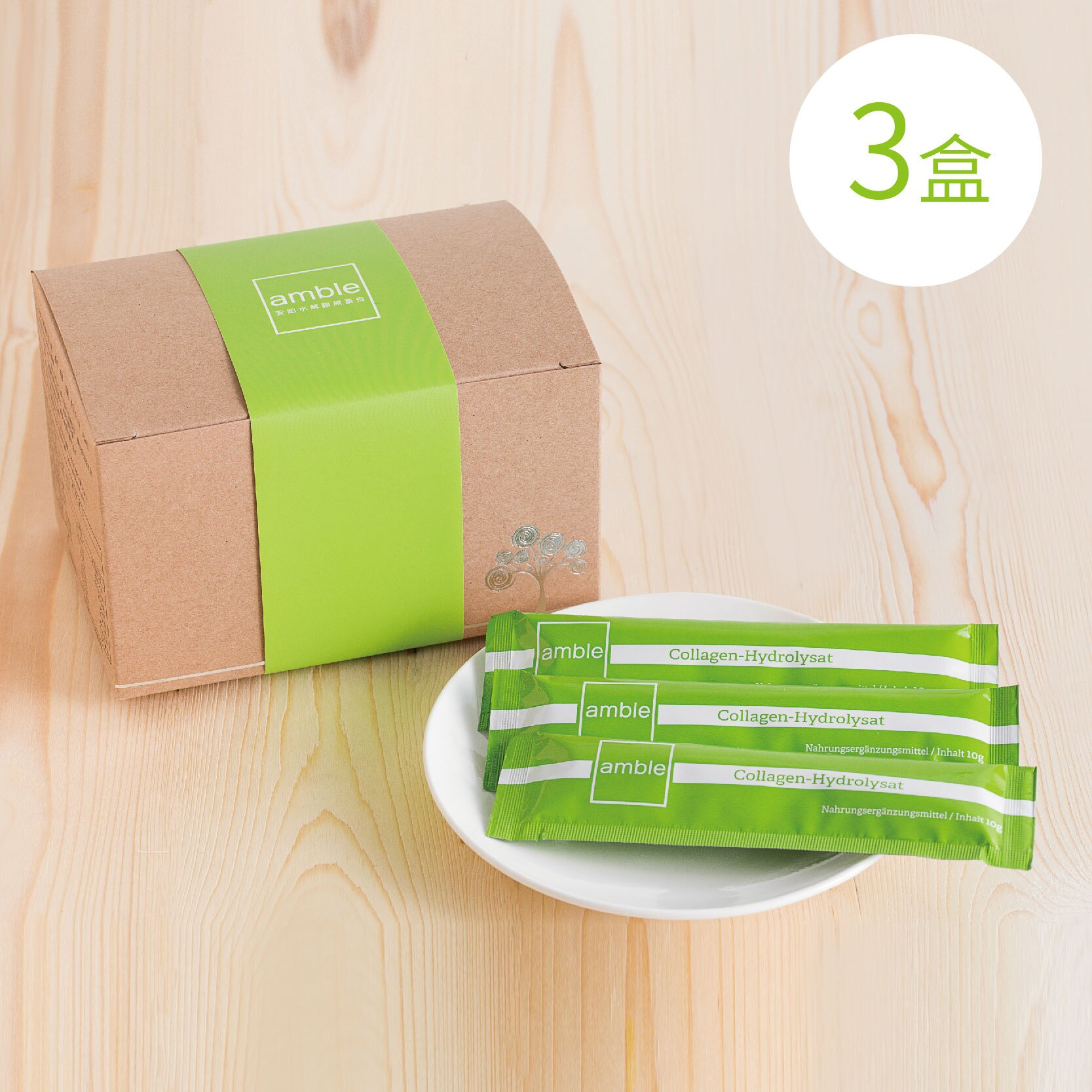 《現省150元》安鉑水解膠原蛋白粉.小綠隨身包【3盒裝】 0