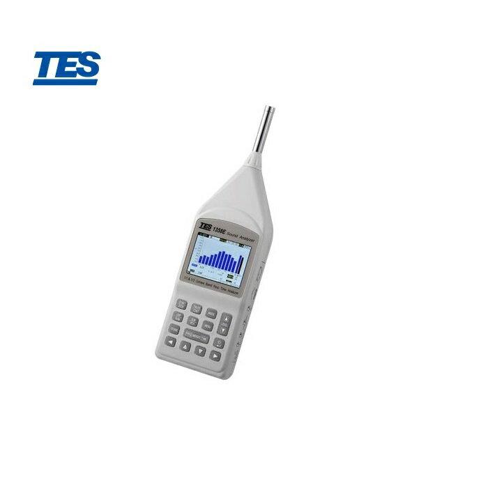 泰仕 TES-1358E 即時音頻分析儀 - 限時優惠好康折扣
