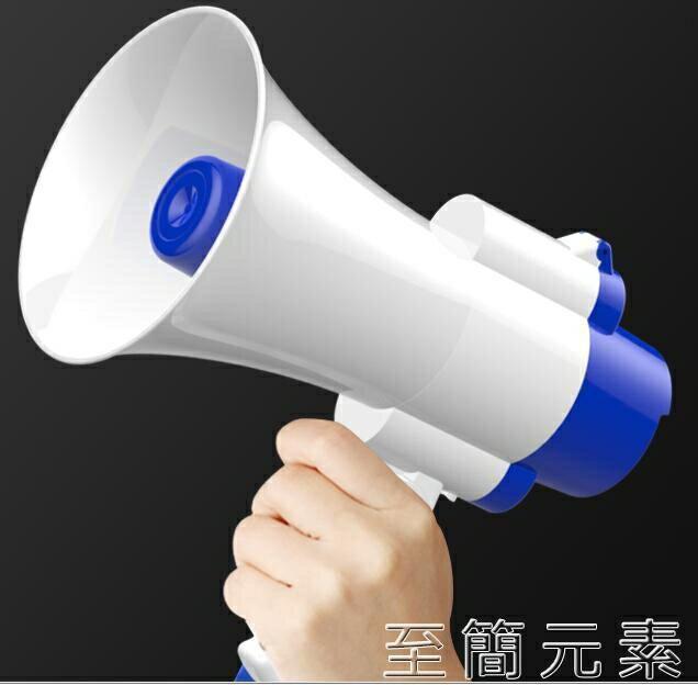 錄音喇叭揚聲器戶外地攤叫賣機手持宣傳可充電喊話器擺攤擴音神器大聲公便攜式 創時代3C 交換禮物 送禮