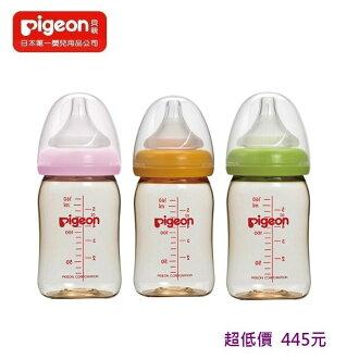 *美馨兒* 貝親PIGEON 寬口母乳實感PPSU奶瓶 160ml X1(三色可挑) 445元