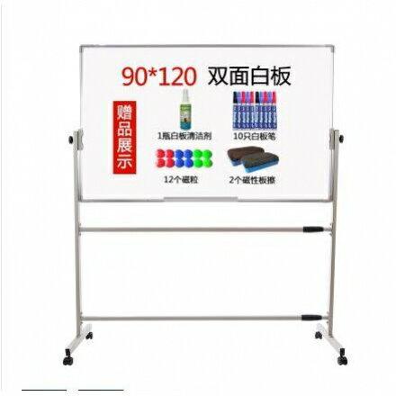 90*120磁性移動雙面白板支架式黑板辦公會議展示家用教學寫字板