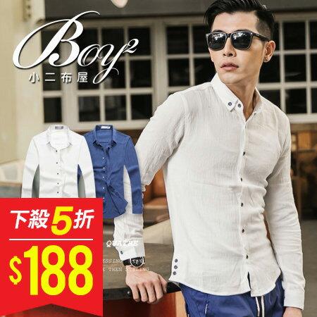 限時五折$188【NAA8701】韓版窄領素面長袖襯衫☆BOY-2☆ 0