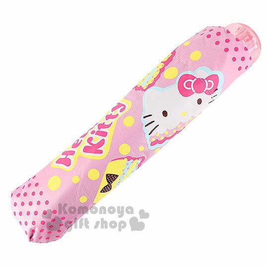〔小禮堂〕Hello Kitty 折疊雨陽傘《粉.大臉.四角褲.點點》抗UV