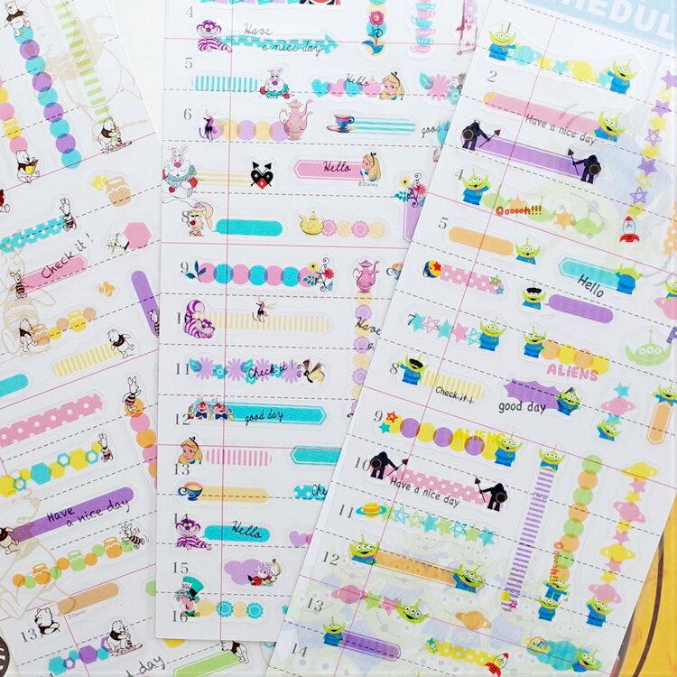 PGS7 迪士尼系列 ~ 手帳本 貼紙 行程與單日系列 維尼 Winnie 愛麗絲 Ali