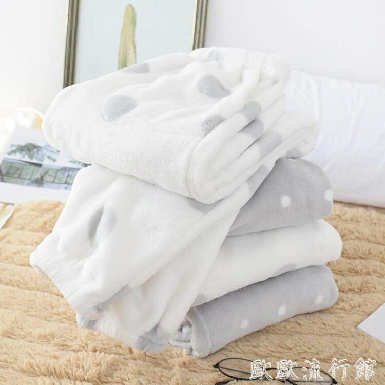 睡褲 特價珊瑚絨褲子女冬天加厚收口束腳寬鬆睡褲圓點法蘭絨家居暖暖褲【顧家家】