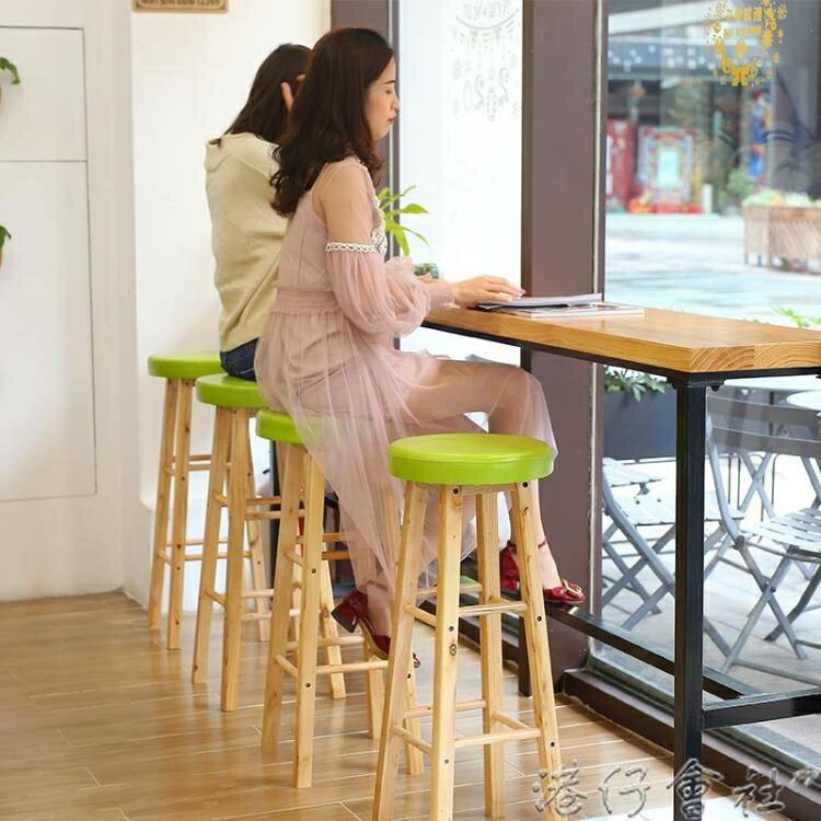 吧檯椅 旋轉吧臺椅酒吧椅家用凳子高腳凳梯凳奶茶店手機店椅子網紅椅子