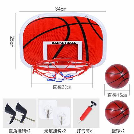 籃球架 小孩家庭室外青少年籃球架兒童可升降男孩 投籃筐灌籃健身投球框『XY774』