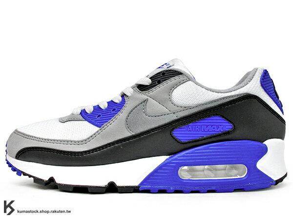 2020 經典復刻慢跑鞋 OG 版型 NIKE AIR MAX 90 白灰黑 寶藍 網布 絨毛面 大氣墊 慢跑鞋 (CD0881-102) 0120 0