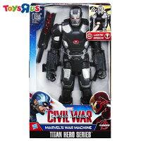 美國隊長周邊商品推薦玩具反斗城 漫威美國隊長3終極聲光戰爭機器