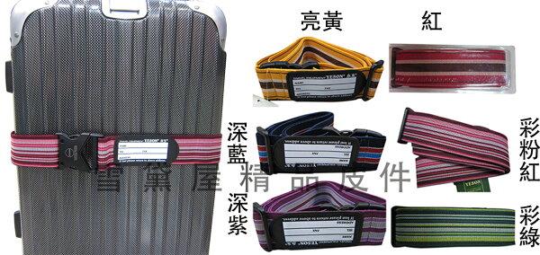 雪黛屋精品皮件:~雪黛屋~YESON束帶打包帶台灣製造品質保證超級彈性伸縮行李箱束帶行李打包帶任何尺寸行李箱皆適用保護行李Y919