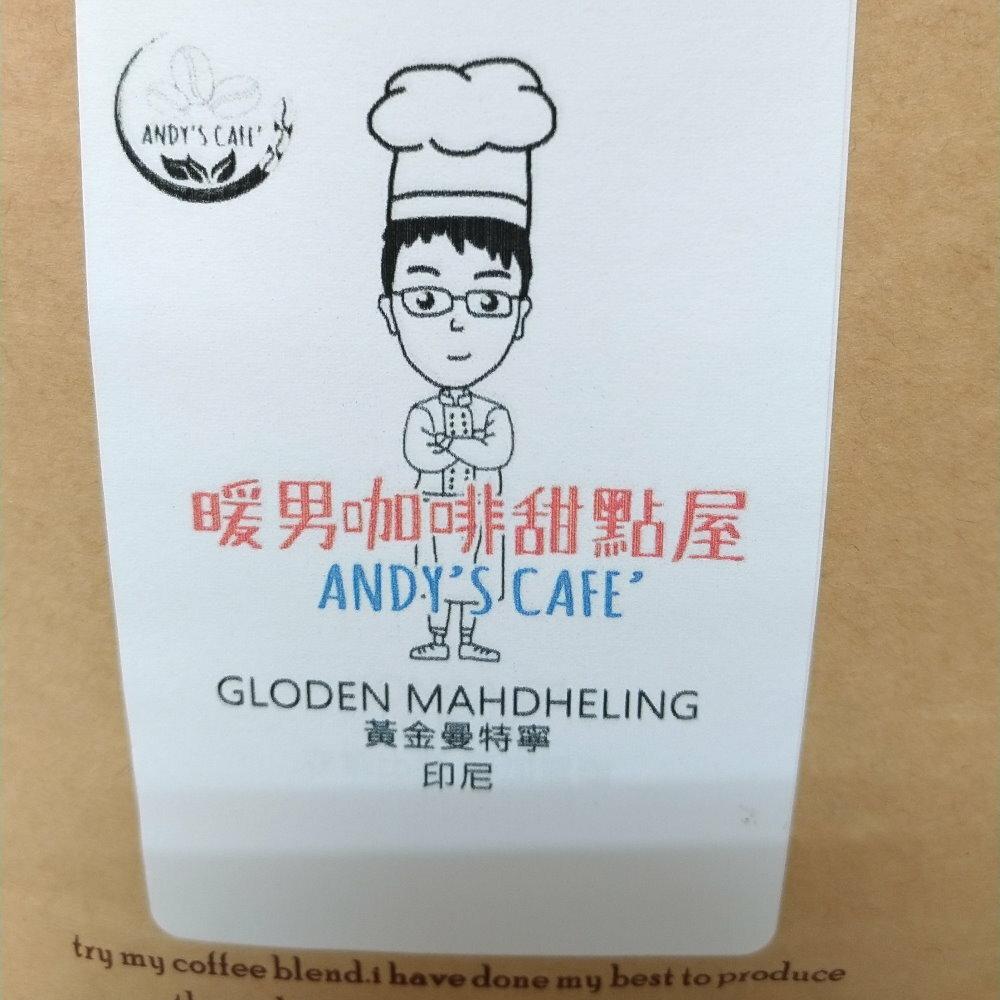 Andy's Cafe 黃金曼特寧 咖啡豆 半磅裝