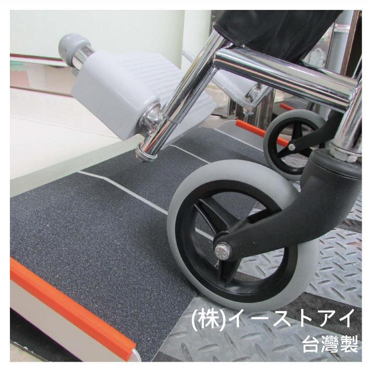 安心鋁合金斜坡板- 附防掉落側板 銀髮族 行動不便者 輪椅 多尺寸 日本企劃/台灣製[W0117]